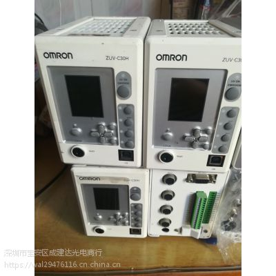 LED型紫外固化器 欧姆龙OMRON主机控制器ZUV-C30H配LED灯头镜头
