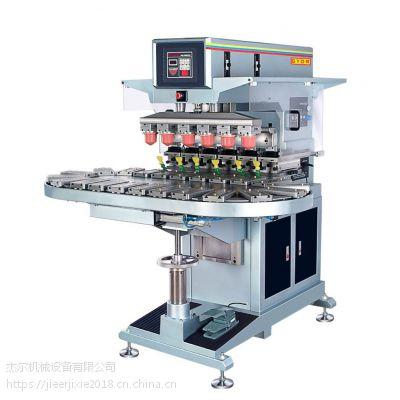 供应300型GN-133AB六色转盘移印机 六色气动移印机 全新半自动印刷设备