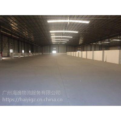 广州华汇仓储南沙仓库出口海运
