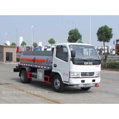 供应东风多利卡2吨CSC5041GJY5型3.7L排量加油运输车