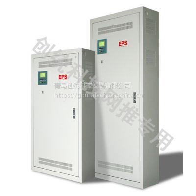 供应秦皇岛创统全系列EPS应急电源售后维修服务