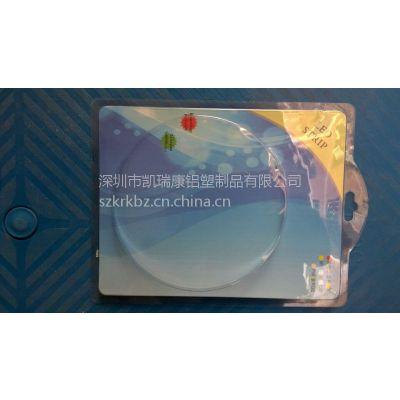 厂家供应透明PVC单色套装吸塑盒