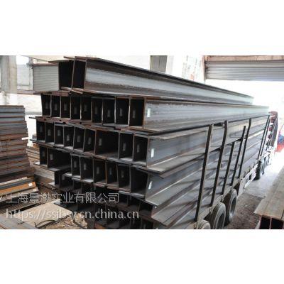 上海美标H型钢现货销售,A992美标H型钢现货销售
