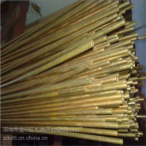黄铜盘圆管 换热器HAL77-2铝黄铜管15*1 12*1 16*1mm