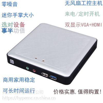 视频会议系统终端,1080P网络分体式高清视频会议终端盒 正品促销