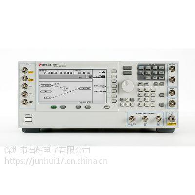 美国安捷伦E8267D PSG 矢量信号发生器