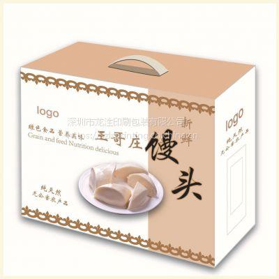 深圳产品包装盒设计印刷 食品彩盒 茶叶包装彩盒印刷定制