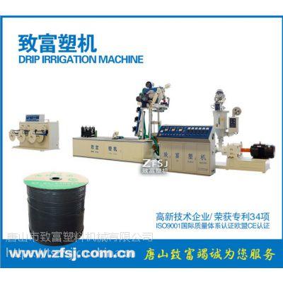 供应供应单翼迷宫式滴灌带制造机械