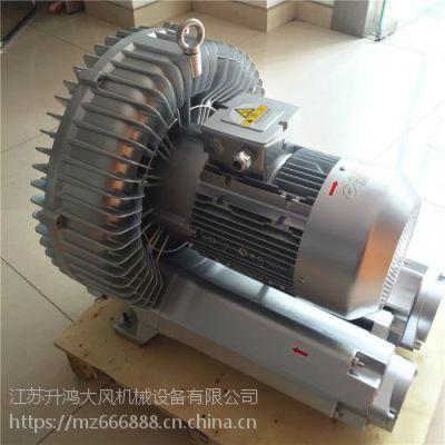 升鸿EHS-429气环泵