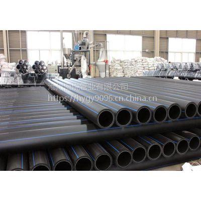 热熔pe给水管专业生产厂家 国内推荐