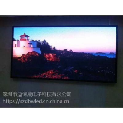 单位企业展厅专用LED全彩显示屏