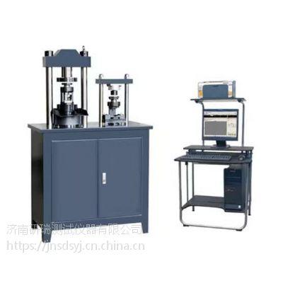 济南研瑞YAW-300C型微机控制恒应力水泥压力试验机