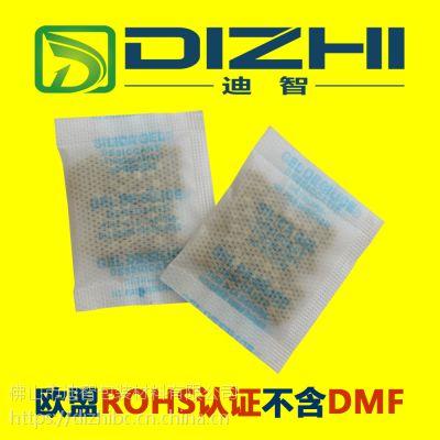 爱华纸环保 矿物干燥剂