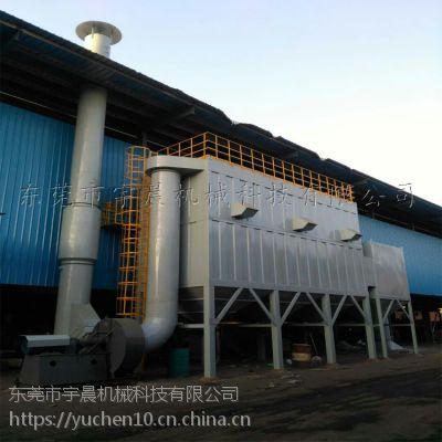 布袋除尘器 脉冲袋式除尘器生产厂家 东莞宇晨