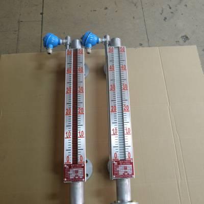 供应山东立式油罐安装磁翻板液位计厂家