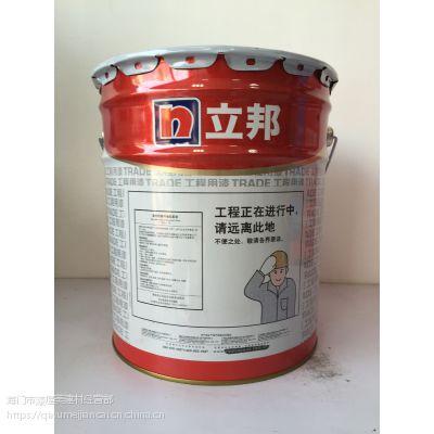 合肥立邦漆批发立邦新时时丽工程内墙乳胶漆 白色哑光室内墙面漆17L