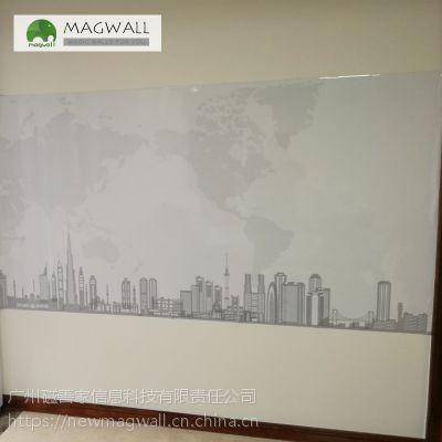 磁善家厂家定做大尺寸办公美化可书写磁性文化墙