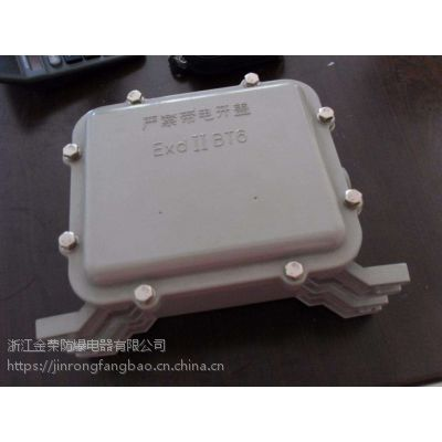 BAZ51-125/250/400防爆镇流器箱可装应急装置