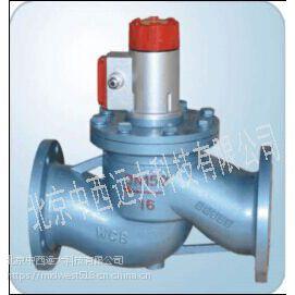 中西燃气紧急切断阀 型号:JC08-DRQF/DN250 库号:M407794