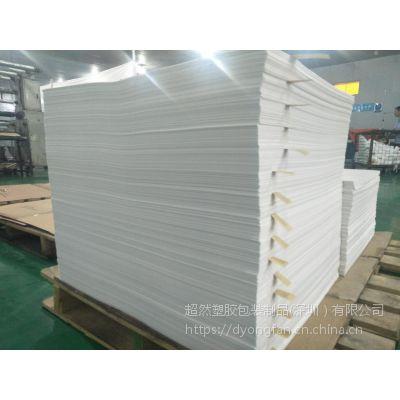 深圳PP合成纸生产厂家销售正大度撕不烂合成纸|PP合成纸价格