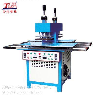 硅胶服装商标制作设备 硅胶压胶机 浙江矽利康压花机
