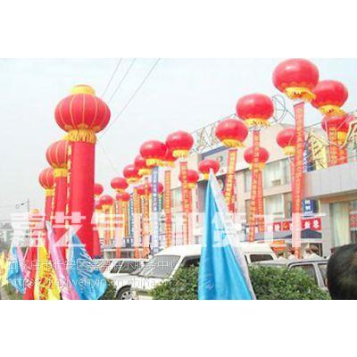 石家庄气球出租 升空气球 10米空飘气球条幅租赁工厂