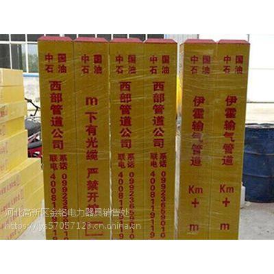 标志桩 生产厂家 供应全国 送货上门