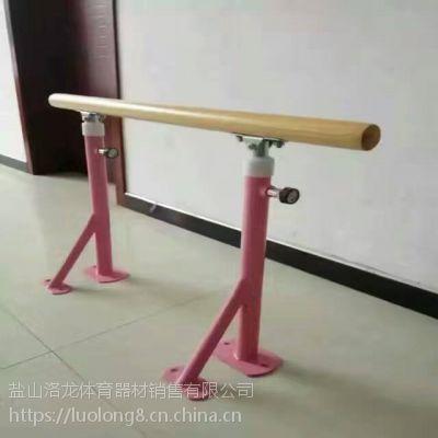 广东舞蹈把杆厂家批发深圳珠海舞蹈把杆价格尺寸长度