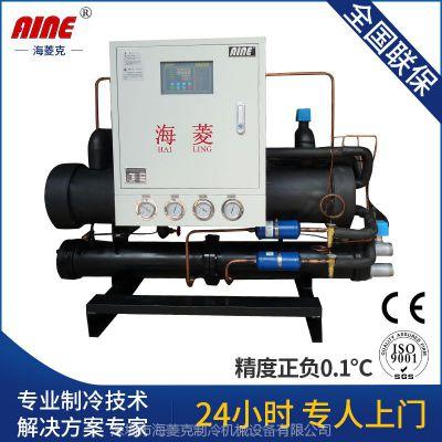 化工冷水机-订制各种高品质化工冷水机