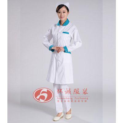 护士服定制 护工工作服 医院护士服 医护服定制 环诚制衣