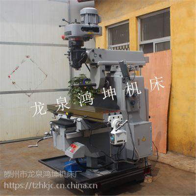 鸿坤厂家直销立卧两用zx6325w炮塔铣床 出口品质