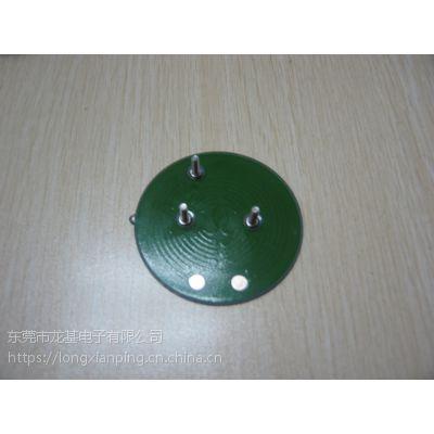 不锈钢厚膜发热板 热水壶快速升温加热器 车载水壶厚膜加热器