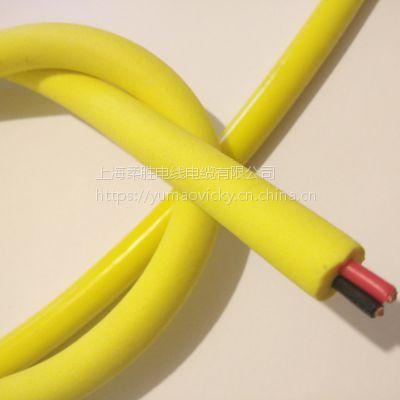 零浮力电缆2芯0.75/1.0/1.5/2/3.0/4/6/8 防海水腐蚀水下悬浮线缆