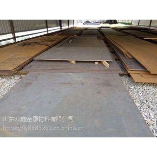 40cr钢板价格中厚钢板公司