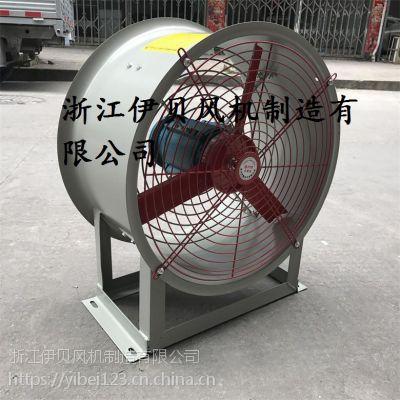内蒙古厂家供应CBF-500-0.55KW厂用防爆轴流风机220V