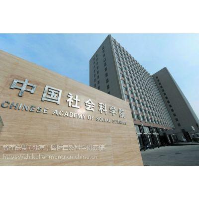 上海在职博士 上海交大在职博士招生简章 报考在职博士需要面对的两个问题