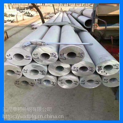 现货直销【青山控股】409L不锈钢圆钢 异型管 耐高温工业管 排气管 保质保量