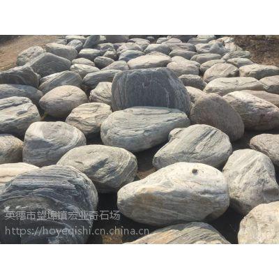 广东小区泰山石景观,广东别墅摆景泰山石