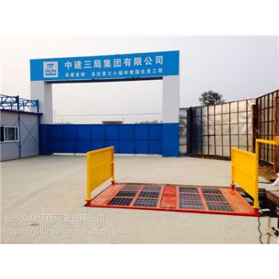 岳阳供应港口全自动洗车机价格