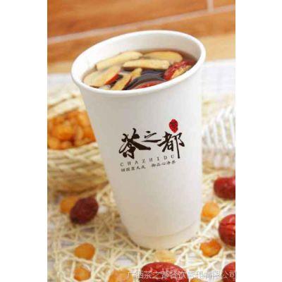 茶之都桂圆红枣连锁加盟
