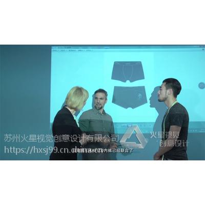 企业 形象设计 常州火星视觉设计 企业宣传片制作