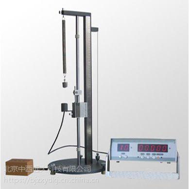 中西(LQS现货)新型焦利秤实验仪 型号:FB737库号:M372031