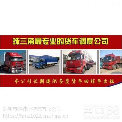 揭阳到陕西榆林找9.6米13米回头车出租价格合理