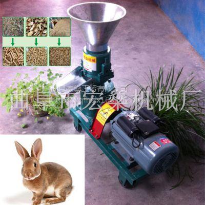 供应小型平模颗粒饲料机 牛羊猪兔养殖饲料颗粒机