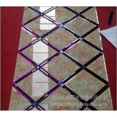 艺术玻璃 拼镜 背景墙
