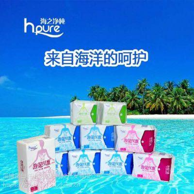 供应海之净纯海藻纤维卫生巾
