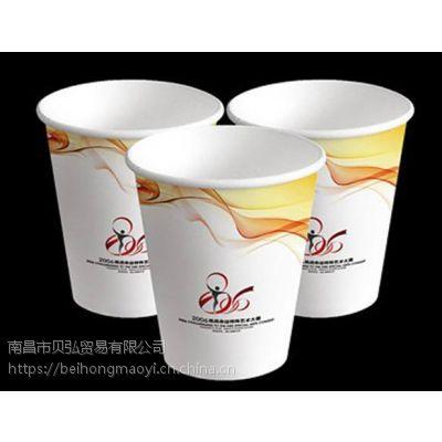 南昌贝弘原木纸浆纸杯子印刷LOGO优惠促销、7盎司一次性纸杯