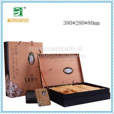 新款时尚高档特色茶叶盒6格礼盒包装盒装加工定制
