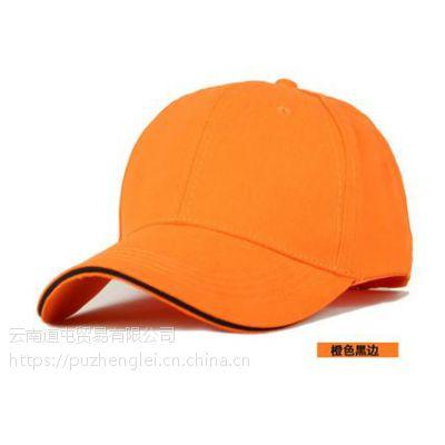 棉质红色 白色 黄色 广告促销帽子 云南厂家