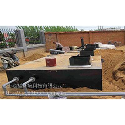 上海农村一体化设备、泫槿科技有限公司、农村一体化设备原理